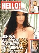 Hot Monica Bellucci Magazine Covers